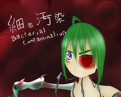 Bacterial Contamination by FrenchiestToast