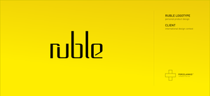 Ruble logotype by porcelainkid