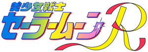 Sailormoon R logo by Bleuette