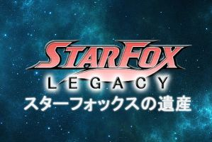 Star Fox: Legacy. Prologue by cha0sLeader