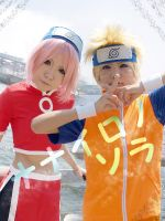 Naruto and Sakura by Cosplay-Ai