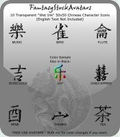 Avatar: Chinese Characters 9 by FantasyStockAvatars
