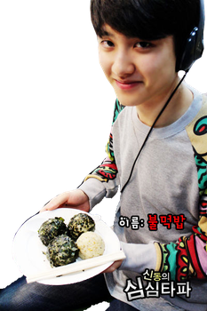 [PNG] D.O - EXO by 022912