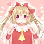 + Twintail Flandre + by CaptainAyon