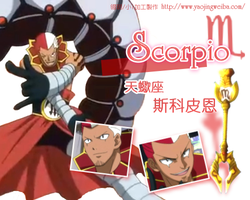 Scorpio , Fairy Tail by icecream80810