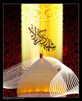shaheed karbala by mr-salam