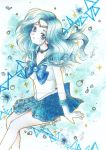 Sailor Neptune by eternalrainbow7