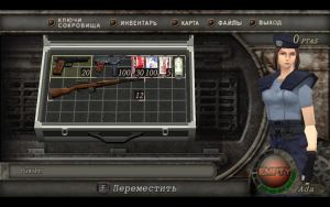 'Resident Evil 4' classic RE1 Jill mod by lezisell