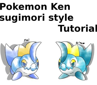 Ken sugimori style Tutorial: Gen 1 by Pand-ASS