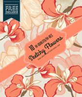 10 Free Sketchy Floral Brushes for Photoshop by fiftyfivepixels