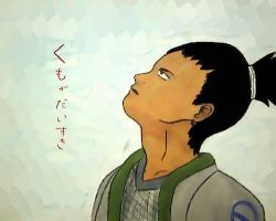 shikamaru loves his clouds by chunghwa