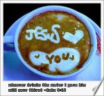 Jesus' Coffee by fool4jesus