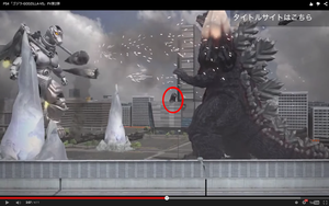 Godzilla Hotel in New Godzilla Game? by Daizua123