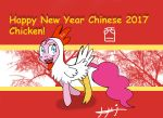 Happy new year Chinese 2017 by Helsaabi