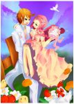 HM: Just Married by fujirii