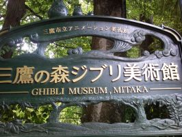 Ghibli Museum by MushroomRaccoon