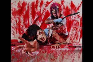 BOTDF by Hetaeater