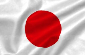 Japanese Realistic Flag by artti-ad