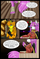 LM - Page 182 by Electra-Draganvel