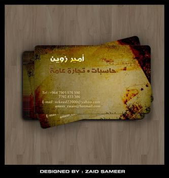 Business Card_Ameer Zwain by ZaidSameer