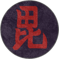 Total War: Shogun 2 ~ Uesugi Faction Symbol by Undevicesimus