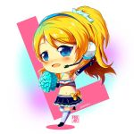 Ayase Eli chibi ver. from Love Live by FayFreak