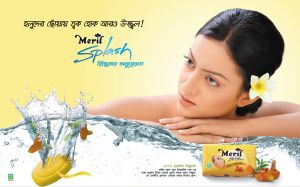 meril turmeric by capmunir