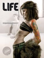 cover for Life-Magazin by eminimal
