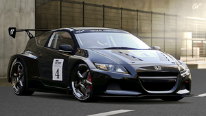 Honda CRZ by StrayShadows