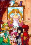 Visit to the Magical Girl museum by m-u-ll-e
