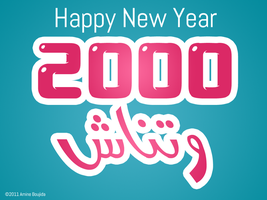 Happy 2000wtnach by Aminebjd