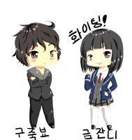Geum JanDi and Goo JunPyo(CHIBI) Boys Over Flowers by Angelolivi