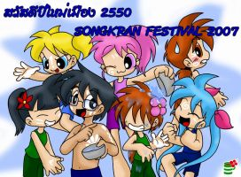Songkran Festival by Coffgirl