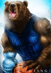 Griz The Mighty Bear from Memphis by Grange-Wallis