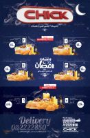 Chick Ramadan Menu ( FRONT ) by hanymania