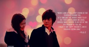 Quote from Baek Seung Jo by puspaherning