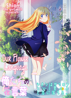 Our Flower Language by enzouke