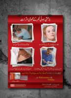 once a day ax poater by shehbaz