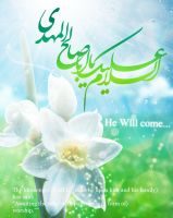 He will come by fatima web by Fatimaweb