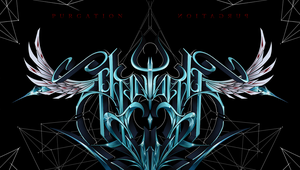Purgation by Wator