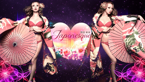 Wall: JAPONESQUE by Hizaki-Project