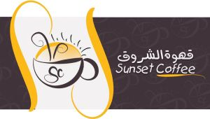 Sunset Coffee by likhalid