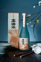 Sake by lizzy-leigh