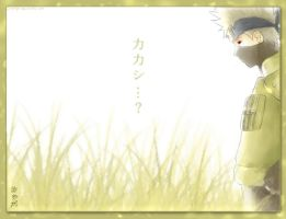 kakashi...? by Jeannifer
