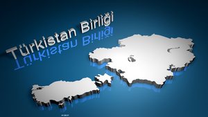 Union Of Turkestan Wallpaper by AY-Deezy