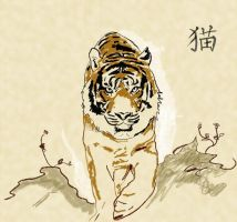 Chinese Tiger by Reillyington86