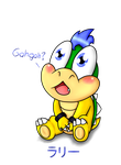 Challenge: Baby Larry Koopa Colored by xxGaby-23xx