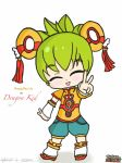 Chibi Dragon Kid by RockingGamerGirl