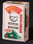 Mystery Medicine Box Project by KitsuneJM