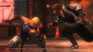 Dead or Alive ultimate online match screen 6 by LaraHaller